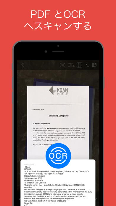 PDF Reader-Document Expertのおすすめ画像5