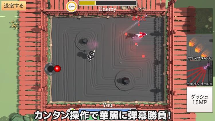 東方超決闘オンライン screenshot-5