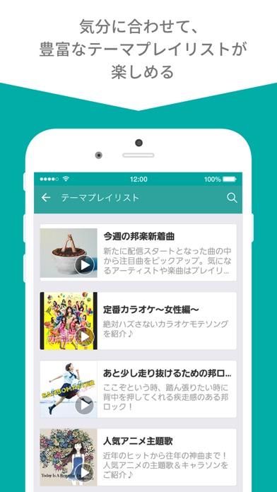 RecMusic - 音楽・ミュージックビデオ配信アプリのおすすめ画像4