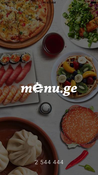 Screenshot for Menu.ge in Azerbaijan App Store