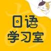 日语学习室-日语五十音图学习助手