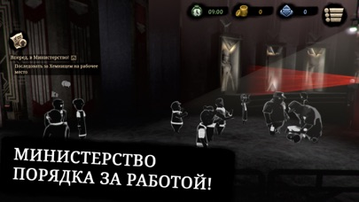 Скриншот №1 к Beholder 2