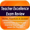 Teacher Excellence Exam Review