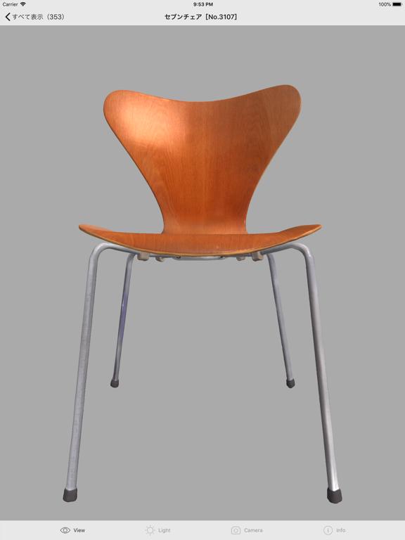 MAU M&L 近代椅子コレクション ムサビのイス3Dのおすすめ画像2