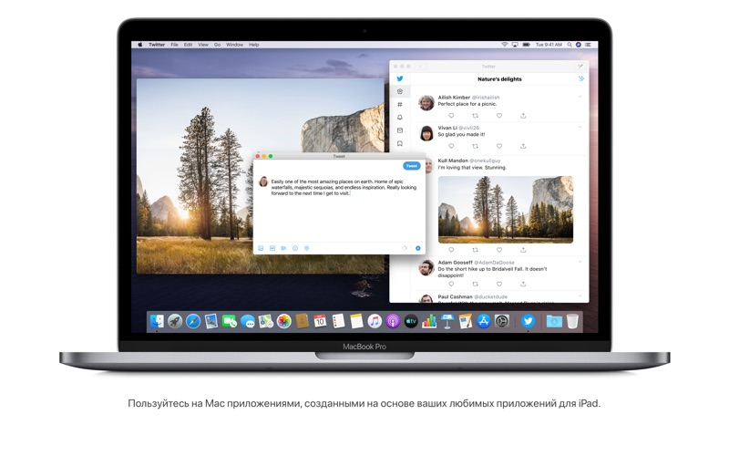 macOS Catalina скриншот программы 1