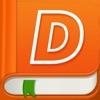 นิยาย Dek-D