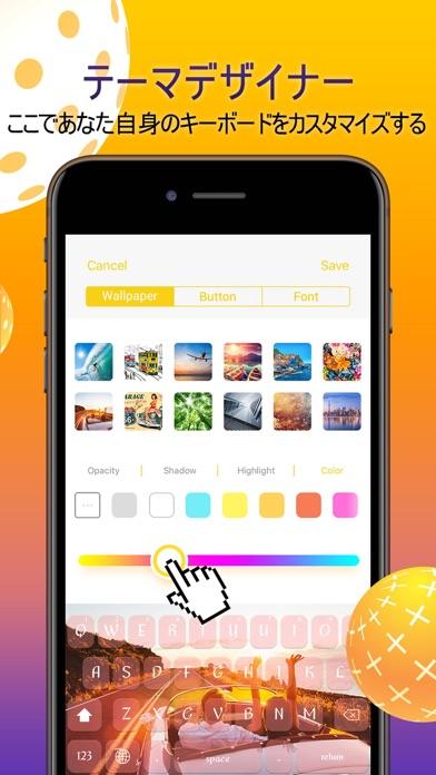 Avatar Keyboard-Themes, Emojisのおすすめ画像3