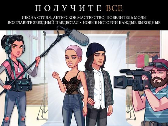 Игра Kim Kardashian: Hollywood