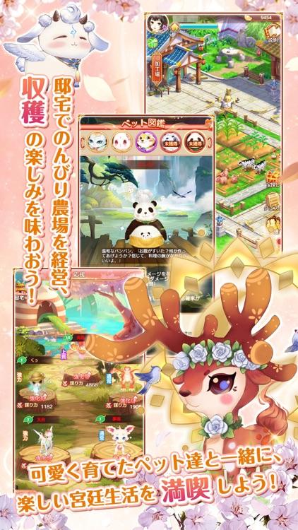 謀りの姫:Pocket screenshot-6