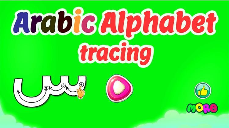 Arabic Alphabet Tracing