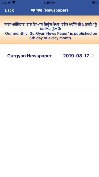 GurGyan screenshot-7