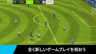 FIFAサッカーのおすすめ画像2