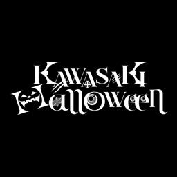 カワサキ ハロウィン公式アプリ