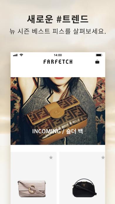 Farfetch - 디자이너 브랜드 여름 컬렉션 쇼핑 for Windows