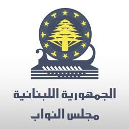 Lebanese National Assembly