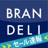 アウトレット通販 『BRANDELI(ブランデリ)』 - iPhoneアプリ