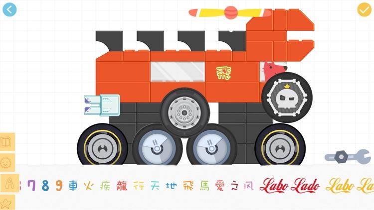 Labo Brick Car(4+) screenshot-8
