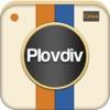 Plovdiv Offline Map City Guide