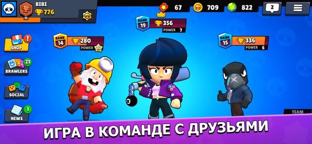 Играть бесплатно в супер бойцов новые карты помогу играть казино