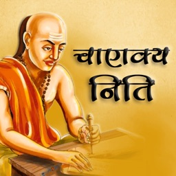 Chanakya Niti Quotes by SoftElixir InfoTech Pvt Ltd