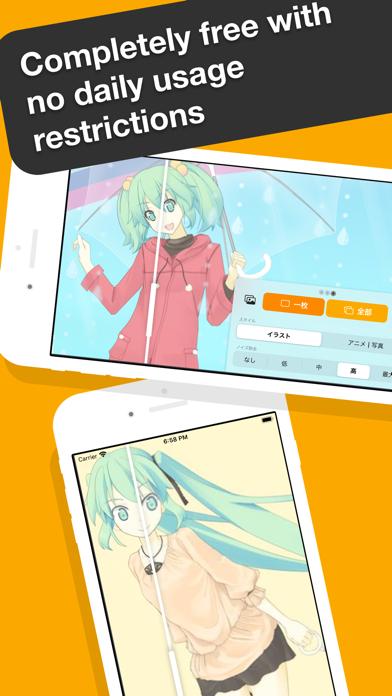 Yome2x Waifu2x Free Download App For Iphone Steprimo Com