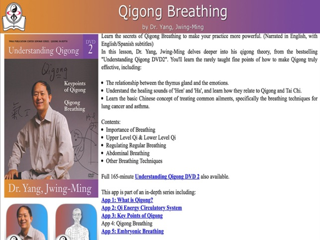 Qigong Breathing Video Lesson on the App Store