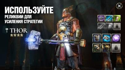 Скриншот №2 к Dawn of Titans военная РТС