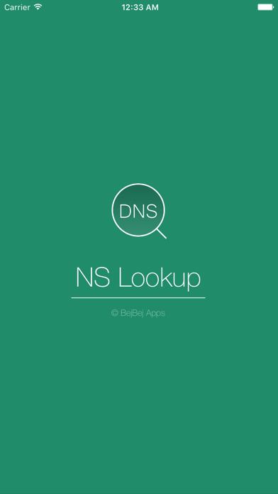 NSLookup Plusのおすすめ画像1