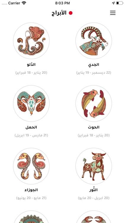 اندبندنت عربية screenshot-4