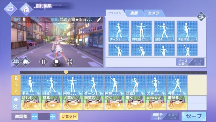 メモリン!メモリーズ・オブ・リンク screenshot-4