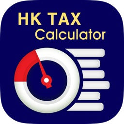 HK Salaries Tax Calculator