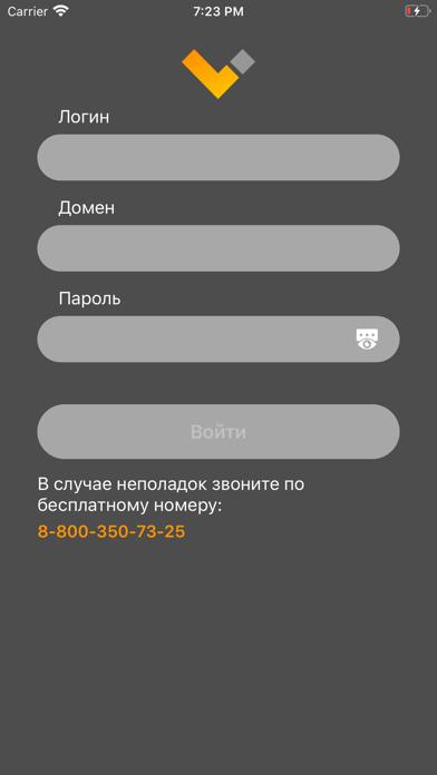 Link Video screenshot 1