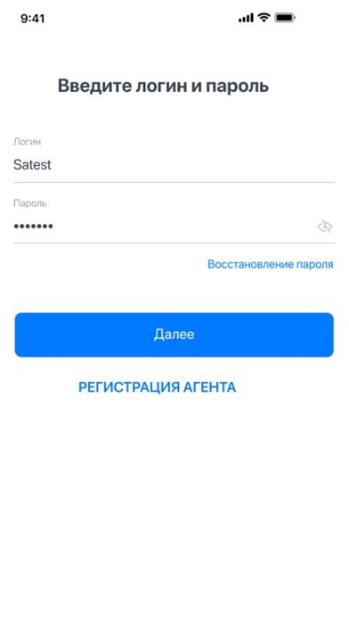 Мобильный кредитСкриншоты 1
