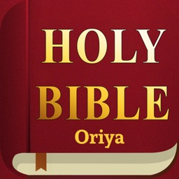 Oriya Bible - Holy Bible