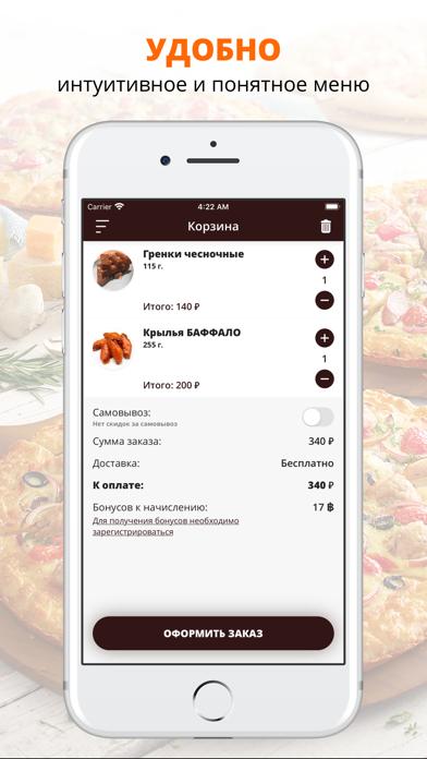 MILKO BAR | Усинск screenshot 3