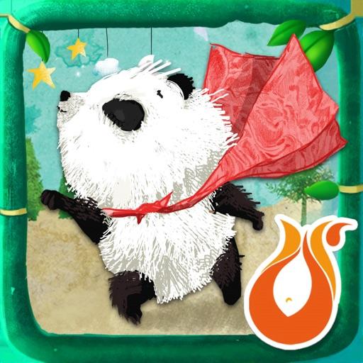 熊貓多多系列 05 - 我会做
