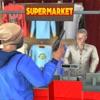 终极超市抢劫