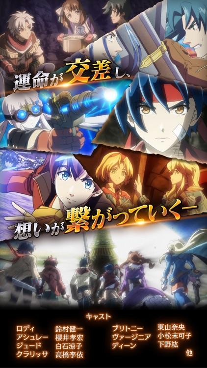 ワイルドアームズ ミリオンメモリーズ【Ver.2.0始動】 screenshot-4