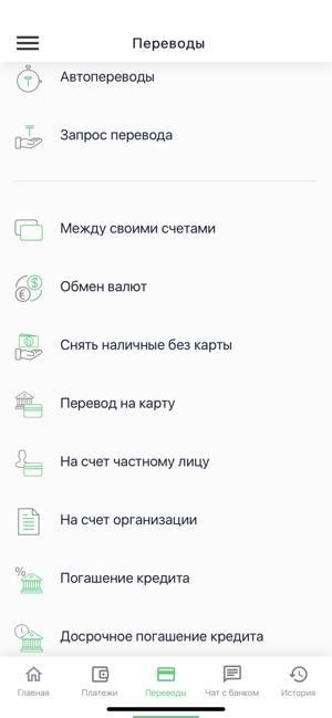 Сбербанк онлайн кредит казахстан