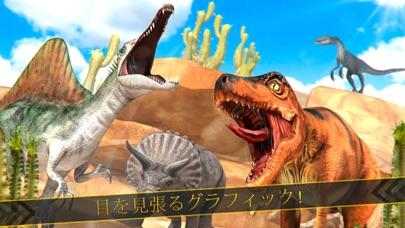 ディノ冒険: ジュラ紀 恐竜レースのスクリーンショット2
