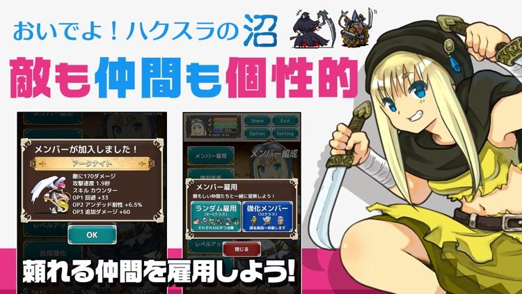 ハクスラ放置RPG 救ってミラクルハンターZ やりこみゲーム screenshot-4
