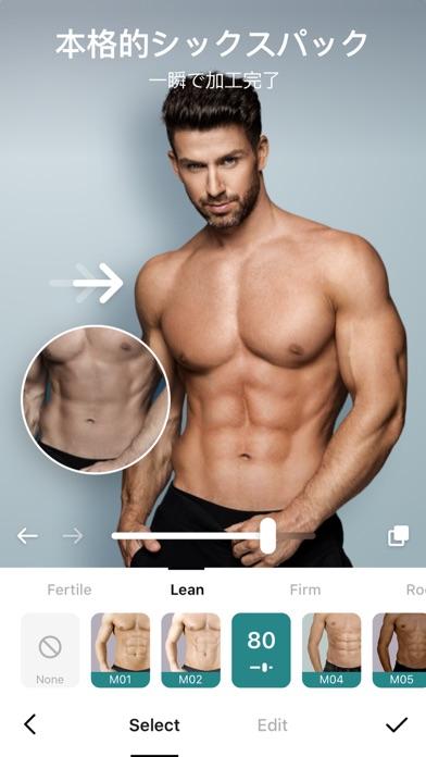 BodyApp - 筋肉 加工 &  腹筋 加工のおすすめ画像2