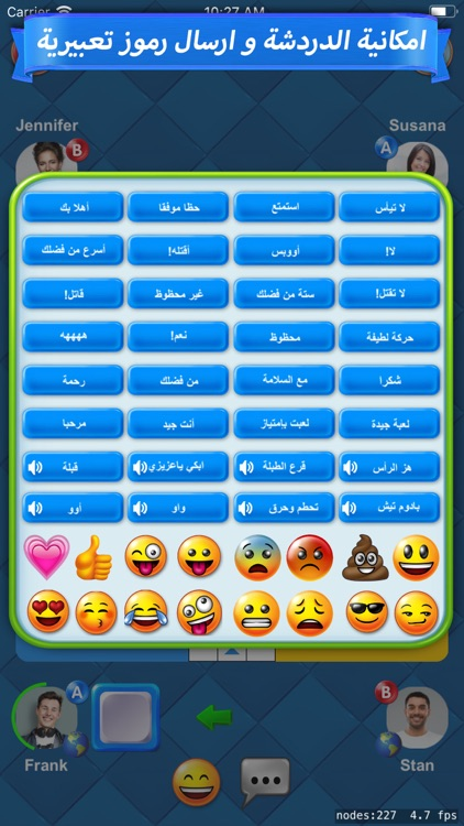 Ludo Clash: لعبة لودو ستار شيش screenshot-3