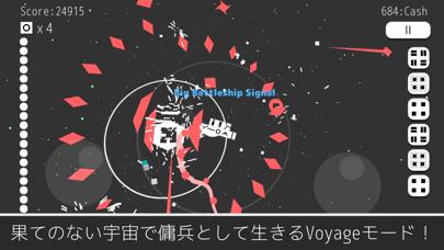 超攻撃的シューティング - Bullet Voyageのおすすめ画像8