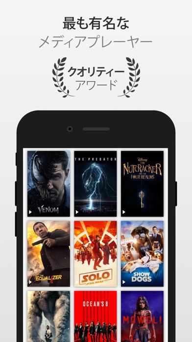 PlayerXtreme Media Player - 窓用