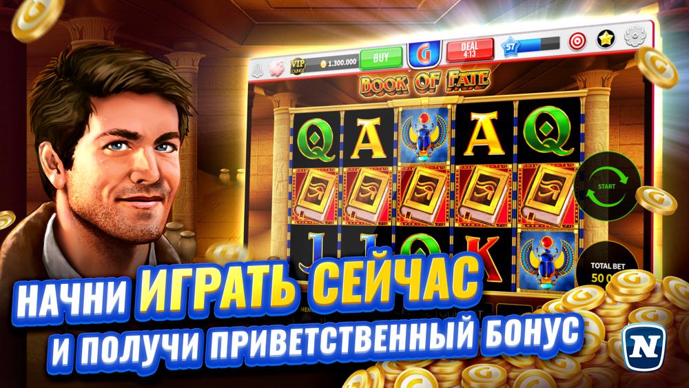 Приложение для айфона игровые автоматы победа автоматы игровые как выиграть