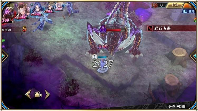 为谁而炼金:7.0新春特别版 screenshot-4
