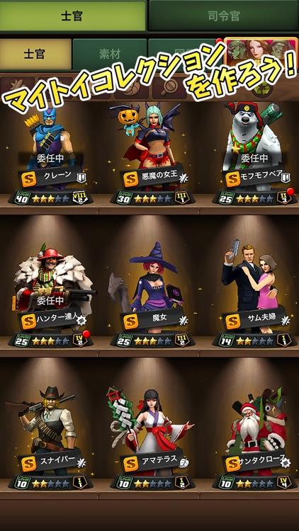 アーミーメン・ストライク:反撃 screenshot-4