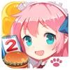 餐厅萌物语-最萌二次元模拟经营游戏