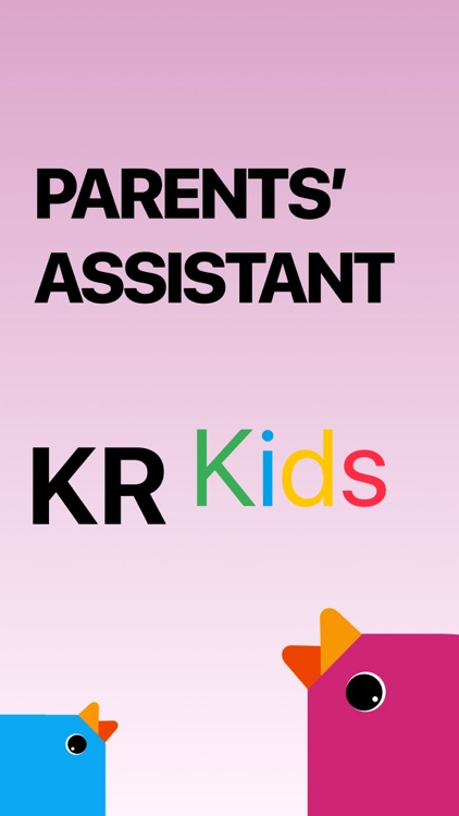 KR Kids: Baby feeding tracker